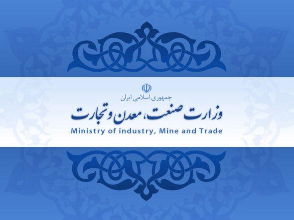 بخشنامه جدید وزارت صنعت، معدن و تجارت برای مقابله با عرضه پوشاک قاچاق